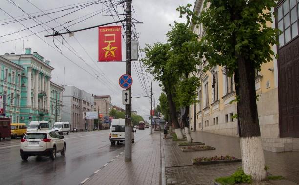 На центральных улицах Тулы навели порядок с проводами