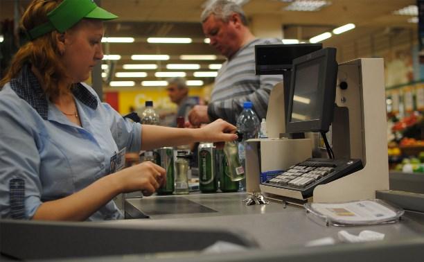 В России хотят ввести тотальный контроль за расходами населения