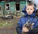 Министр МЧС России лично наградил школьника-героя из Тульской области
