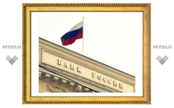 В 2009 году банки продолжат повышать ставки по рублевым вкладам