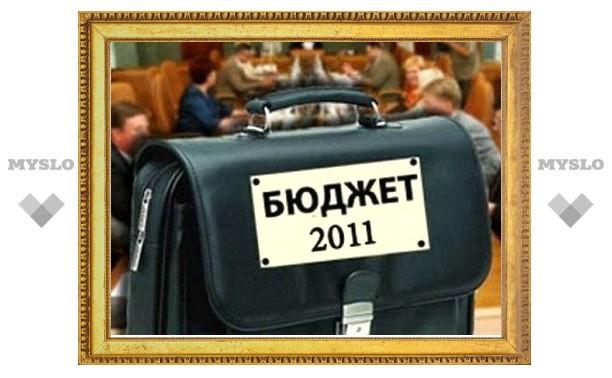 Бюджет Тульской области обсудят публично