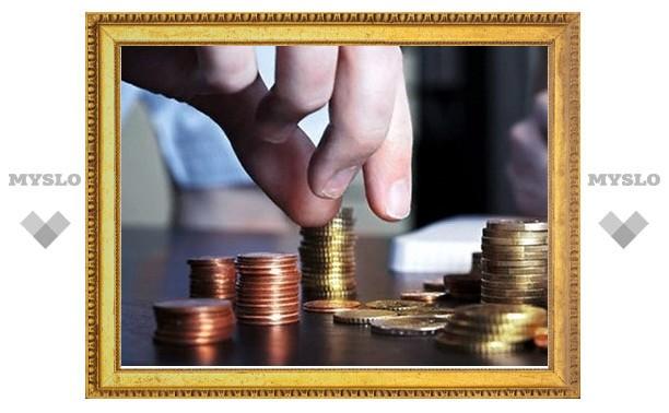 Область реализует инвестпроекты на 600 миллиардов рублей
