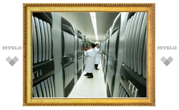 В Китае запущен мощнейший суперкомпьютер