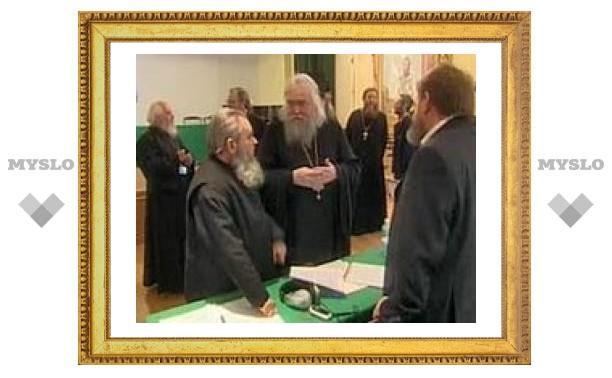 Сегодня будет избран новый первоиерарх Зарубежной церкви