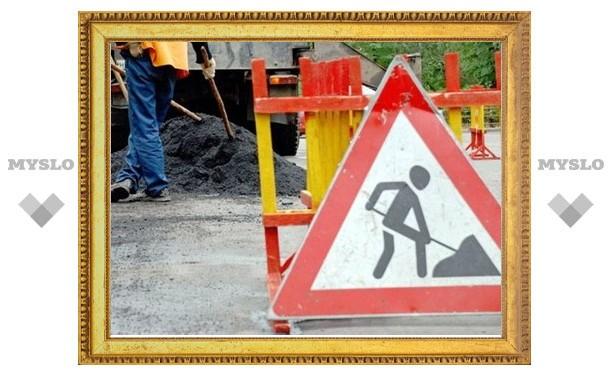 Когда в Туле отремонтируют улицу Жуковского?