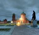 Музей «Куликово поле» примет участие в международной неделе музеев мира в твиттере