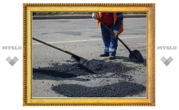 Туляки составляют список самых разрушенных дорог города