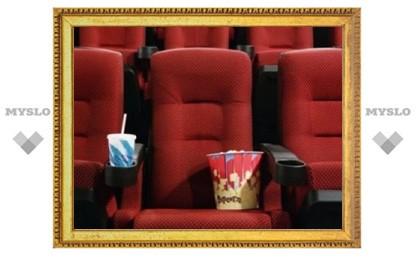 Подведены итоги совместной викторины MySLO.ru и кинотеатра «Октябрь»