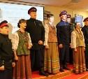 В Тульском музее оружия прошел патриотический форум