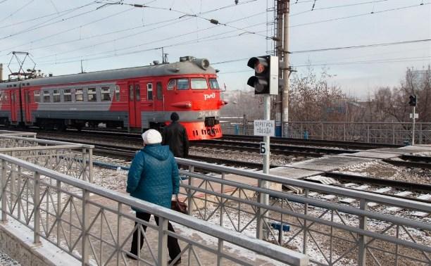 В Ясногорске появится современный s-образный пешеходный переход через железнодорожные пути