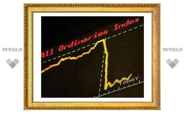Мировые финансовые рынки переживают кризис века