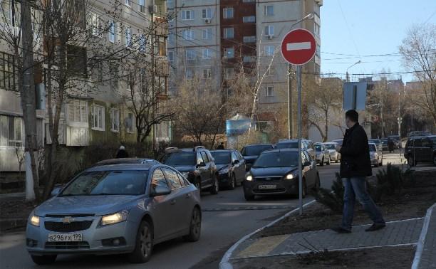 В Туле создадут более 5000 парковочных мест