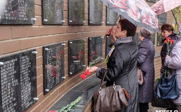 Как создавался тульский монумент «Стена Памяти»