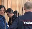 Суд огласил приговор руководству тульского банка «Первый Экспресс»
