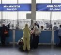 Авиабилеты на международные рейсы подорожали на 15%
