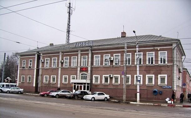 12 июня в Тульской области отделения МРЭО ГИБДД работать не будут