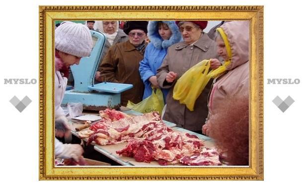Тулякам продадут продукты со скидкой