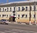 Игорь Пекулов назначен врио начальника УГИБДД УМВД России по Тульской области