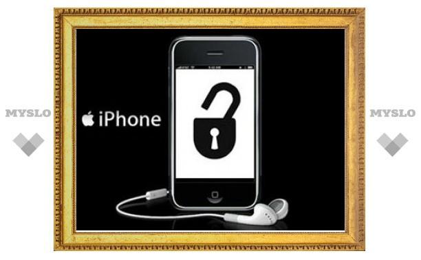 Хакеры предложили легкий способ взлома iPhone 4