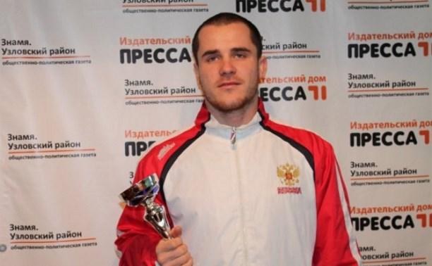 Узловский борец стал первым на международном турнире в Финляндии