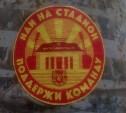 20 ноября начнется продажа билетов на матч «Арсенал» - «Томь»