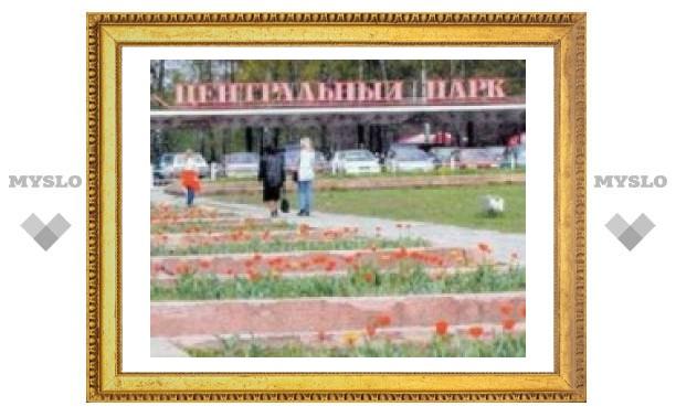 Тульские парки ждут отдыхающих!
