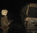 Ночью в Заречье сгорел автобус