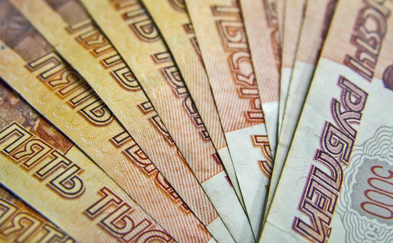 В Туле с 1 июня начнут принимать заявки на гранты для социально ориентированных НКО