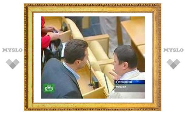 """Депутаты отдали деньги от распродажи """"ЮКОСа"""" на строительство дорог"""