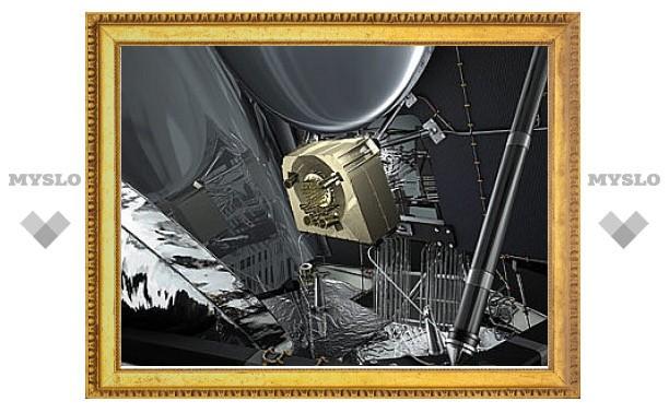 """Космический телескоп """"Планк"""" стал самым холодным объектом во Вселенной"""