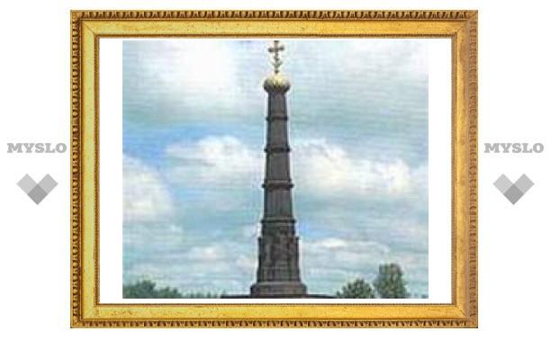 Под Тулой установят памятник москвичам