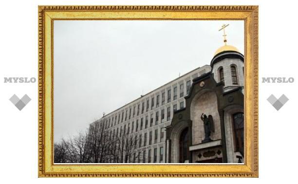 Медведев объявил о реформе МВД