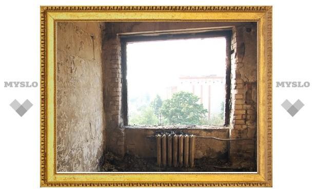 Пожар в ясногорском общежитии закончился трагедией
