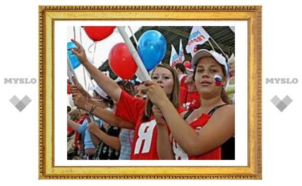 В Туле стартовал гражданско-патриотический форум
