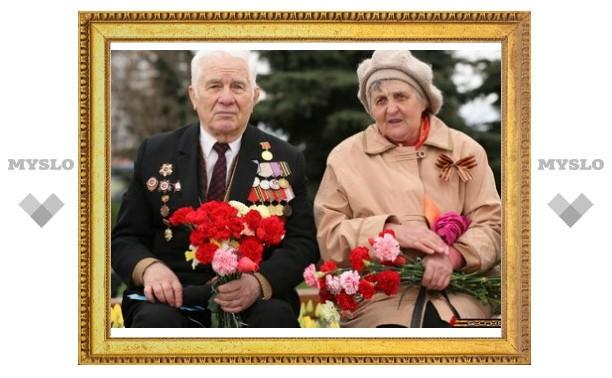 Туляки, скажите ветеранам спасибо за Победу!