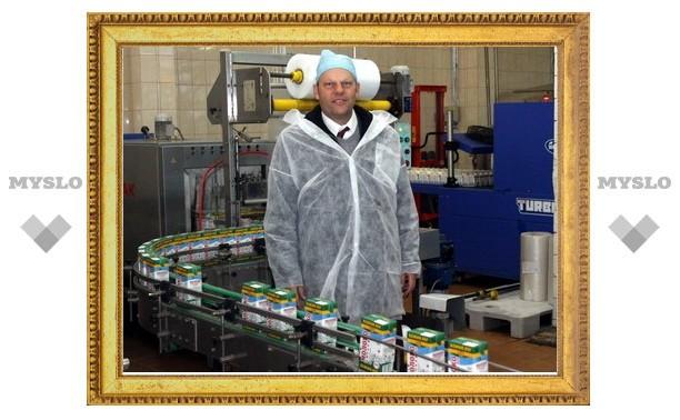 Тульский молочный комбинат работает по стандартам Европы