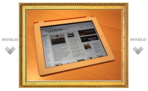 Стала известна стоимость компонентов iPad 2