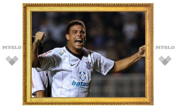 Роналдо забил гол в финале Кубка Бразилии