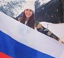 Тулячка в Сочи: «Олимпиада – чудесное событие в моей жизни!»