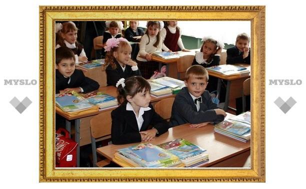 Все школы Тульской области готовы к новому учебному году