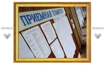 Тульские ВУЗы начинают прием докуметов на очную форму обучения.