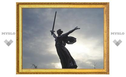 «Выстоять и победить!»