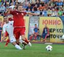 Фотогалерея: Как «Арсенал» распрощался с Кубком России