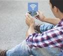 «Дом.ru» в Туле расширяет сеть бесплатного городского Wi-Fi