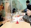 В Тульской области изменен график выплаты пенсий