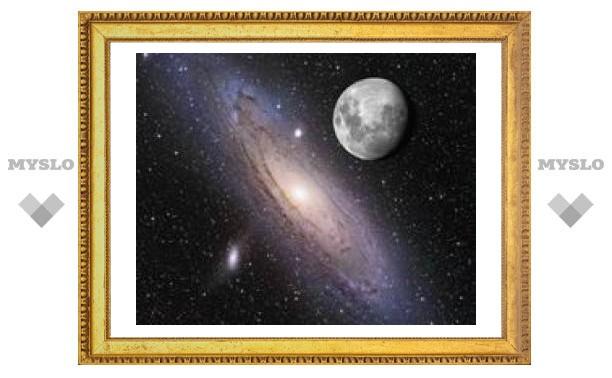 6 декабря: Открыта малая планета Тула