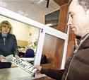 Совет Федерации РФ ужесточил санкции за нарушение регистрации авто