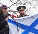 Фёдор Конюхов подарил тулякам флаг, с которым переплыл Тихий океан