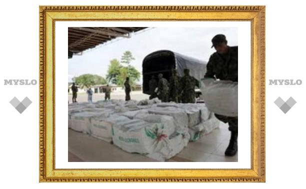 В Тихом океане задержали судно c семью тоннами кокаина