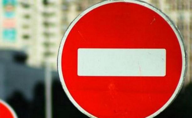 25 декабря дороги в центре Тулы перекроют